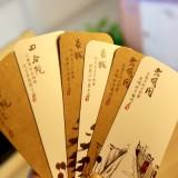 韩国创意 恋上一座城&慢慢的生活书签 QL-1309 慢慢的生活(白卡纸款)