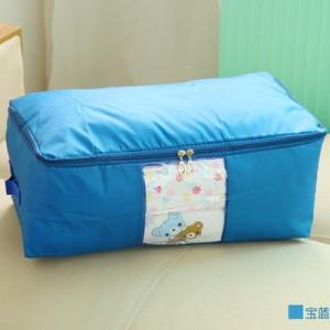 多彩防水牛津布棉被整理袋 可视衣物收纳袋 被子整理箱 大号  宝蓝