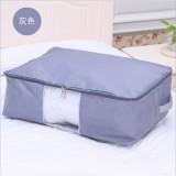 多彩防水牛津布棉被整理袋 可视衣物收纳袋 被子整理箱 中号 灰色