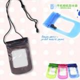 手机透明防水袋/漂流游泳多功能防水包 -黑色