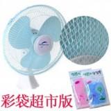 韩版 儿童安全用品网状风扇罩/风扇保护罩/保护宝宝手指  蓝色