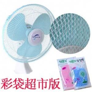 韩版 儿童安全用品网状风扇罩/风扇保护罩/保护宝宝手指  蓝色 800个/箱