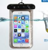 阀门式超强密封手机防水袋游泳 手机防水套 夹子式防水包 黑色