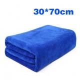 超细纤维纳米洗车毛巾/擦车巾30*70cm-宝蓝色