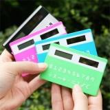 8位太阳能卡片式计算器 彩色款 2行按键