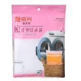 三十年老品牌振兴 加大号密孔型洗衣袋 FE7637