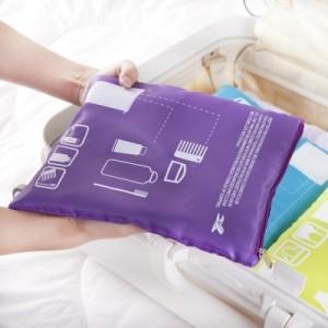 出差旅行拉链收纳袋 牛津布防潮透气行李箱整理袋 洗漱收纳袋(小号) 绿色
