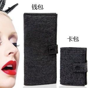 毛毡钱包、卡包(灰黑色) 卡包(短款灰黑色)