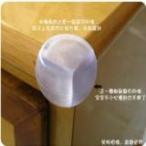 婴儿安全桌角防护套 球形透明防撞保护角(圆形)