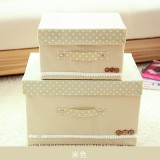 日式扣扣箱 衣物储物箱收纳盒玩具整理扣子箱 两件套 米色 40/箱