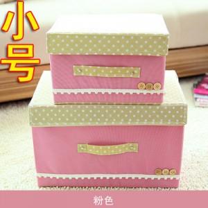 日式扣扣箱 衣物储物箱收纳盒玩具整理箱 扣子箱 小号 粉色 140/箱