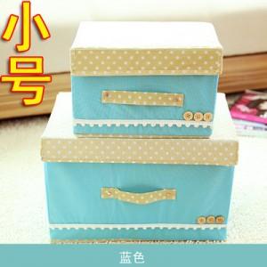 日式扣扣箱 衣物储物箱收纳盒玩具整理箱 扣子箱 小号 蓝色 140/箱