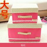 日式扣扣箱 衣物储物箱收纳盒玩具整理箱 扣子箱 大号 玫红 70/箱