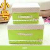 日式扣扣箱 衣物储物箱收纳盒玩具整理箱 扣子箱 小号 绿色 140/箱