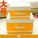 日式扣扣箱 衣物储物箱收纳盒玩具整理箱 扣子箱 大号 橙色 70/箱