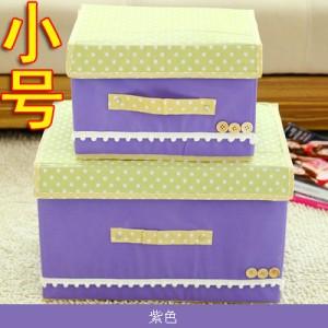 日式扣扣箱 衣物储物箱收纳盒玩具整理箱 扣子箱 小号 紫色 140/箱