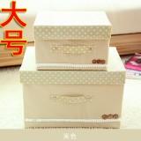 日式扣扣箱 衣物储物箱收纳盒玩具整理箱 扣子箱 大号 米色 70/箱