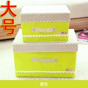 日式扣扣箱 衣物储物箱收纳盒玩具整理箱 扣子箱 大号 黄色 70/箱