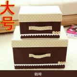 日式扣扣箱 衣物储物箱收纳盒玩具整理箱 扣子箱 大号 咖啡 70/箱