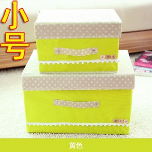 日式扣扣箱 衣物储物箱收纳盒玩具整理箱 扣子箱 小号 黄色 140/箱