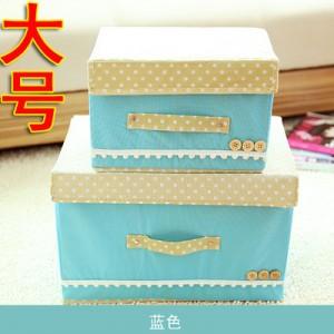 日式扣扣箱 衣物储物箱收纳盒玩具整理箱 扣子箱 大号 蓝色 70/箱