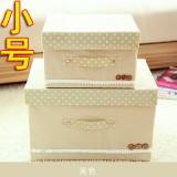 日式扣扣箱 衣物储物箱收纳盒玩具整理箱 扣子箱 小号 米色 140/箱