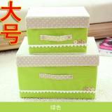 日式扣扣箱 衣物储物箱收纳盒玩具整理箱 扣子箱 大号 绿色 70/箱