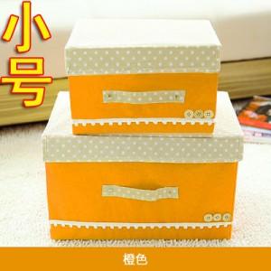 日式扣扣箱 衣物储物箱收纳盒玩具整理箱 扣子箱 小号 橙色 140/箱