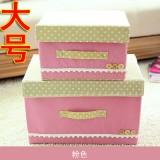 日式扣扣箱 衣物储物箱收纳盒玩具整理箱 扣子箱 大号 粉色 70/箱