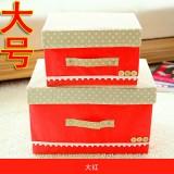 日式扣扣箱 衣物储物箱收纳盒玩具整理箱 扣子箱 大号 大红 70/箱