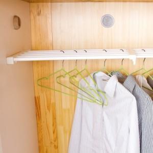 多功能免钉可伸缩衣柜分层置物架(长款)56-95cm