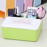 创意多功能纸巾盒  多用桌面收纳盒 JW-821 绿色
