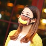 冬季韩国时尚可爱卡通保暖口罩 防PM2.5口罩(立体小鸟)BX0395 西瓜红