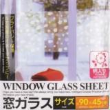雪花窗贴 居家窗户玻璃瓷砖透明装饰贴纸 墙贴