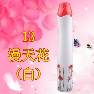 高档礼品 创意时尚折叠玫瑰遮阳雨伞-13漫天花(白)