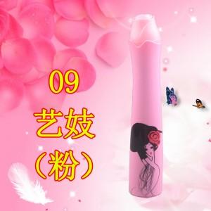 高档礼品 创意时尚折叠玫瑰遮阳雨伞-09艺妓(粉)