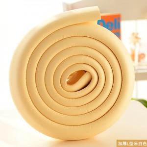 婴儿安全防撞条 桌椅保护条 宝宝防护用品 2米加厚款 米白色