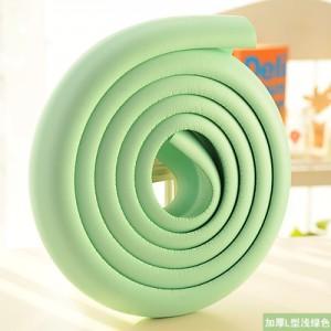 婴儿安全防撞条 桌椅保护条 宝宝防护用品 2米加厚款 蓝绿色