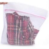 分类清洗衣物保护袋 洗衣网 护洗袋 小号(30*40cm)