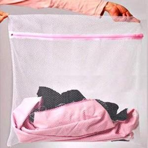 分类清洗衣物保护袋 洗衣网 护洗袋 中号(40*50CM)