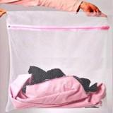 分类清洗衣物保护袋 洗衣网 护洗袋 大号(50*60CM)