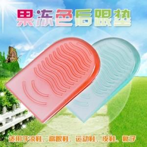 高跟鞋防磨脚硅胶防滑舒适贴 果冻波浪后跟垫(2片装) 蓝色
