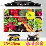 经济型 厨房防油烟贴纸 耐高铝箔瓷砖橱柜贴饰温 装饰墙贴 蔬菜多多