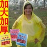 特大号 PE环保套头一次性雨衣雨披(厚款)1000个/件