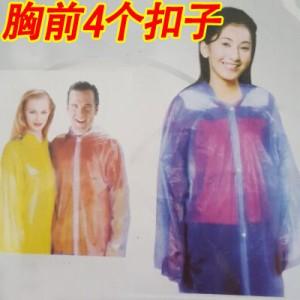 四合扣(胸前带按扣)一次性PE环保便携雨衣雨披