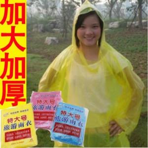 特大号 PE环保套头一次性雨衣雨披(厚款)