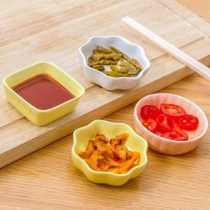 创意家居陶瓷调味碟 点心碟 日式小吃碟 酱料小碟子 梅花调味碟 黄色