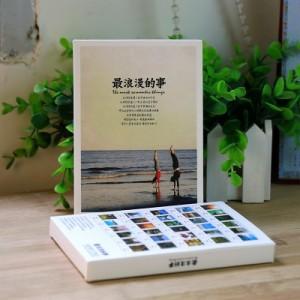 韩国文具 浪漫风景摄影明信片 贺卡卡片(30张入)最浪漫的事
