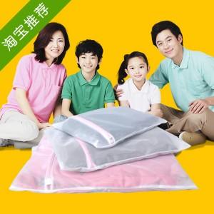 加厚细网文胸护洗袋 内衣网兜 分类清洗袋 40*50cm 600个/件