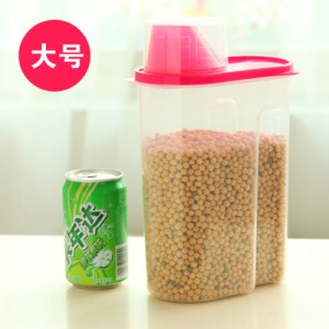 带盖密封罐厨房保鲜盒 塑料杂粮储物收纳罐 大号 玫红 60个/箱